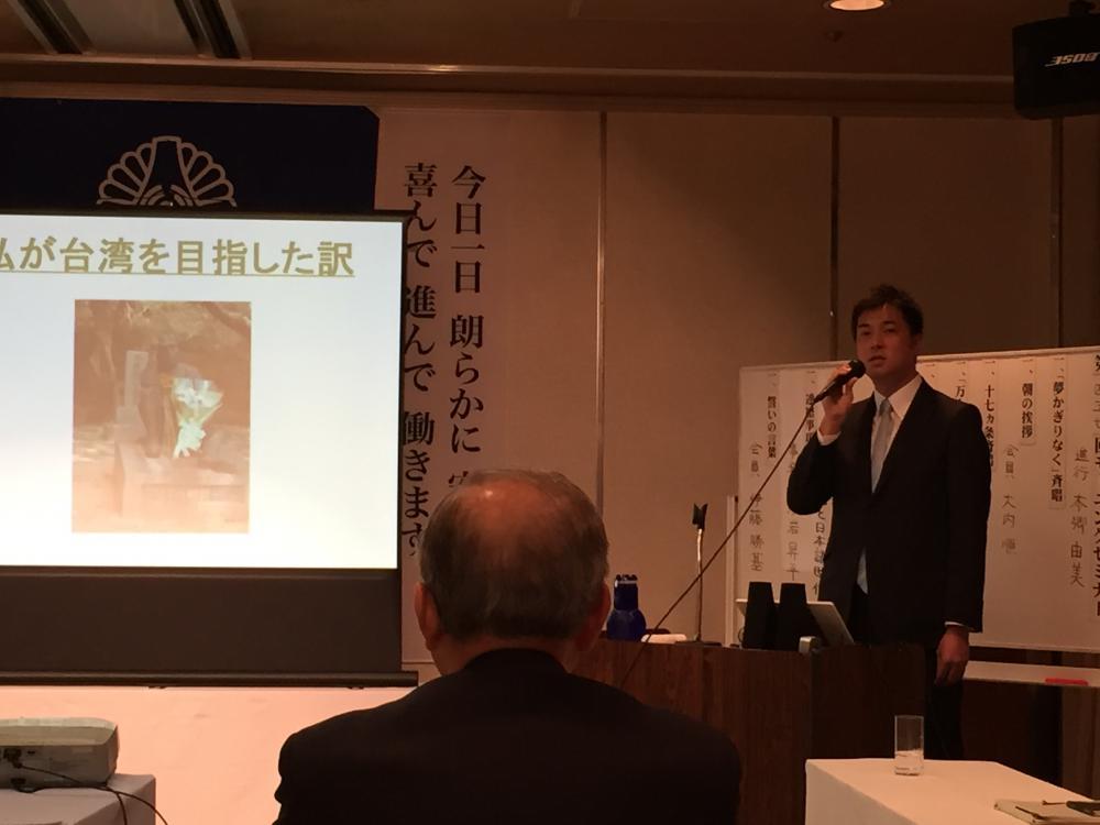 11.4 ひろりんモーニングセミナーレポート:画像