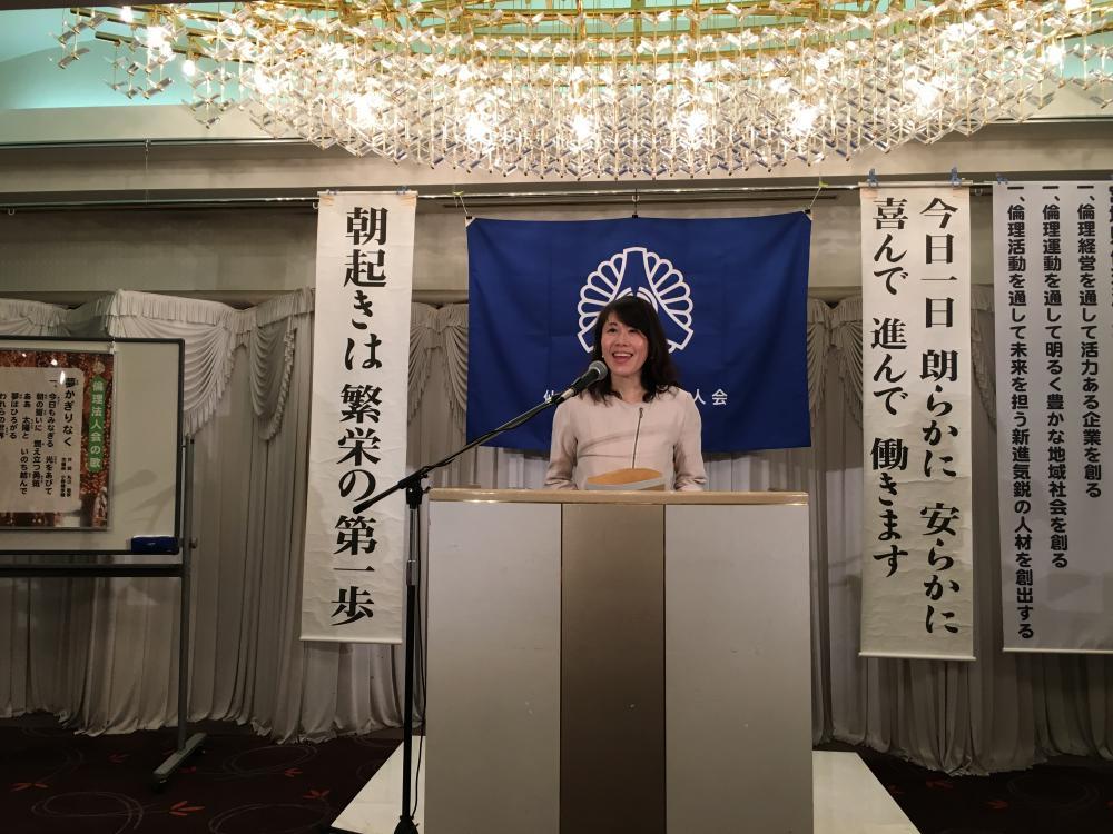 吉田真理子さん、新入会員 名札授与式