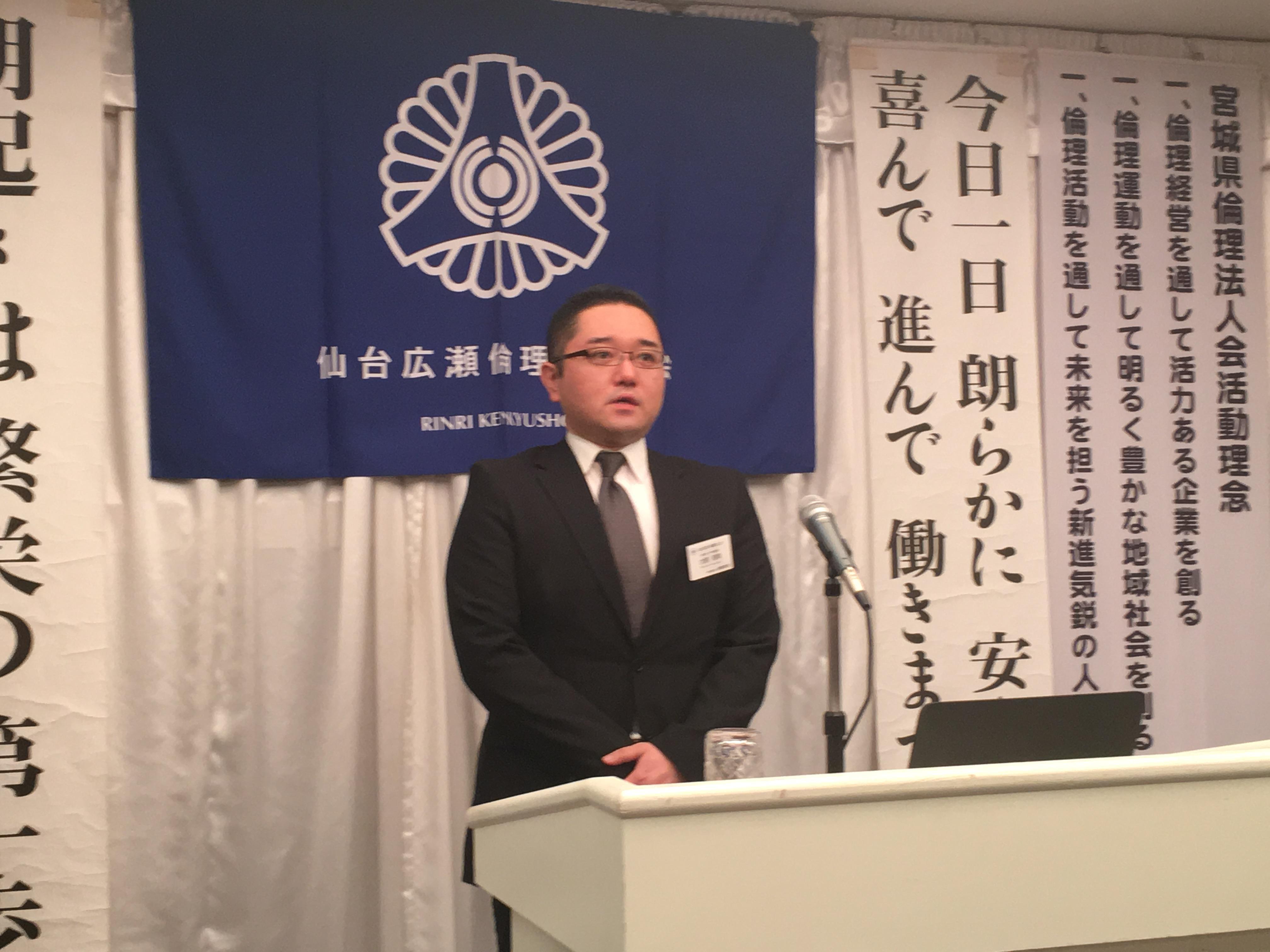 司会交代式  日野清隆さんから大泉和幸さんへ