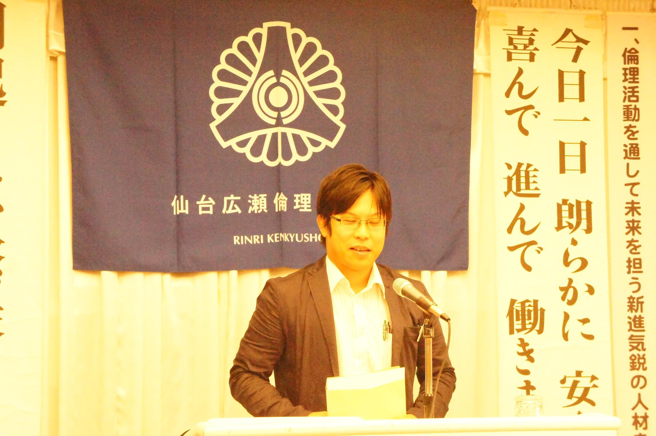 坂田英輝さん 新入会員 名札授与式