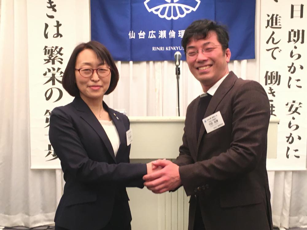 司会交代式  竹田佑博さんから千葉美智子さん