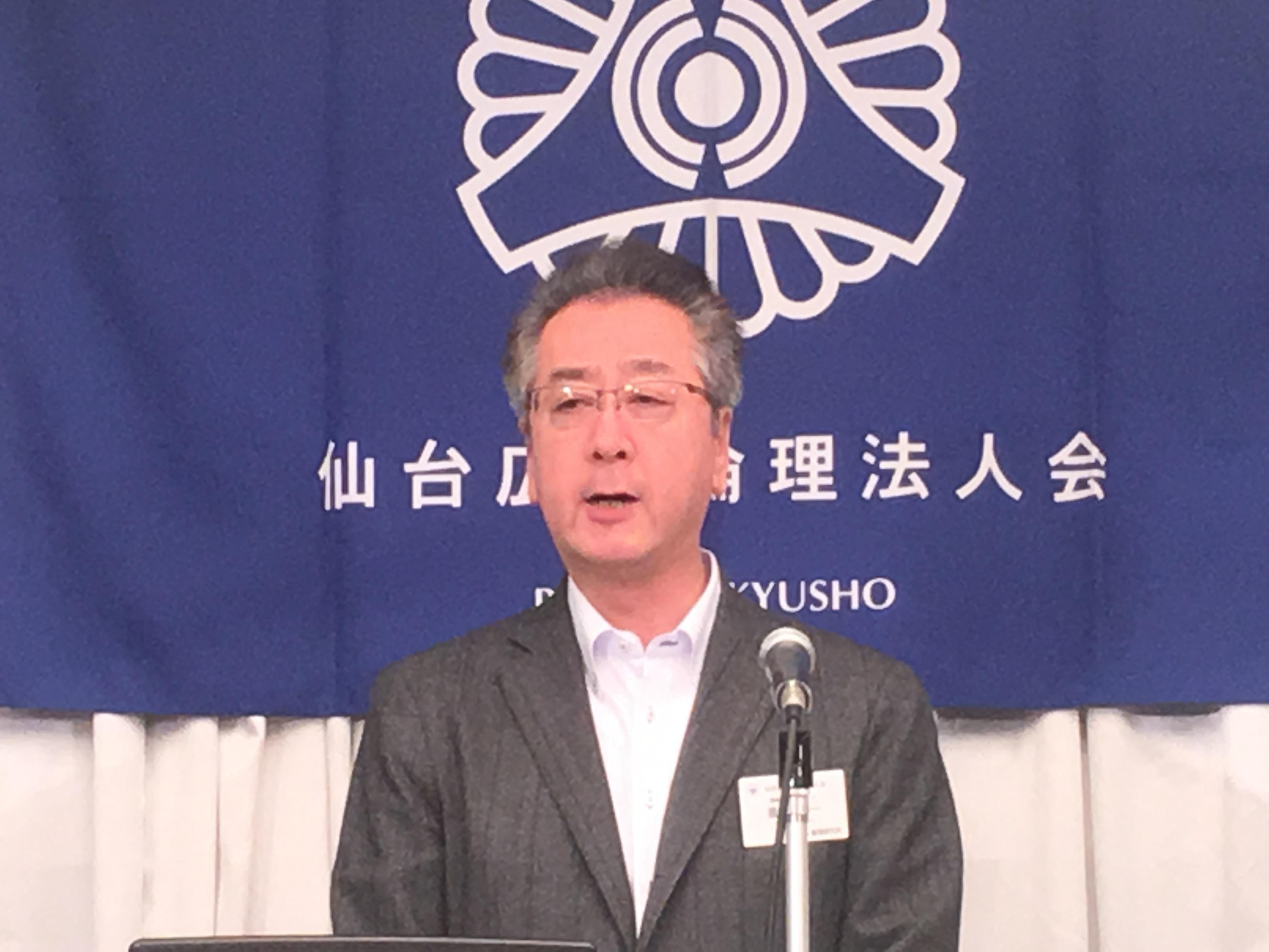 斎藤宗一さん 新入会員 名札授与式