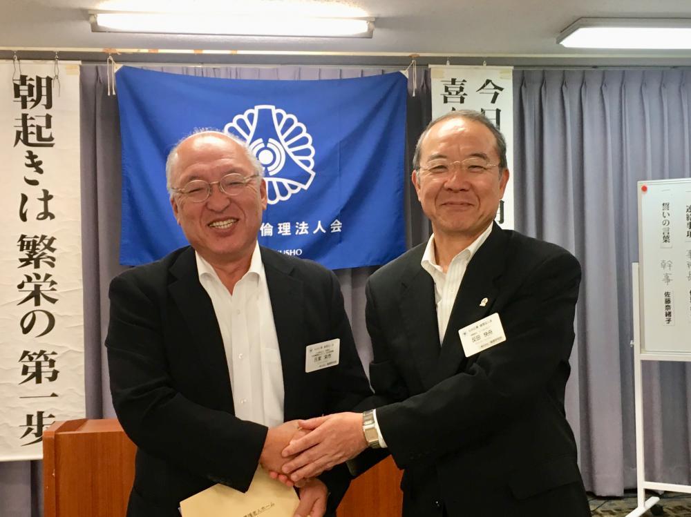 氏家栄市さん 新入会員 名札授与式