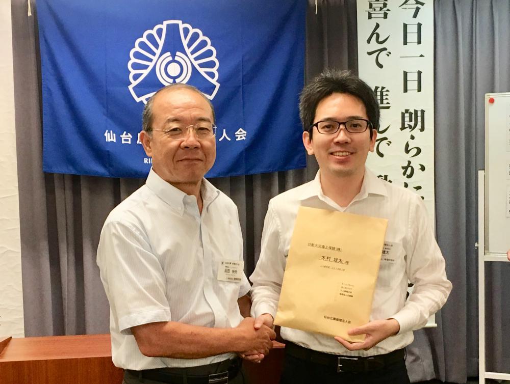 木村雄太さん 新入会員 名札授与式