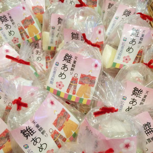 天童雛飾り「江戸・明治のお雛さま」