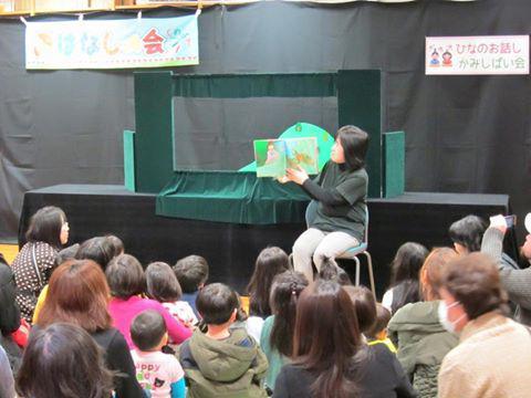 「天童雛飾り」子供向けイベント in 広重美術館