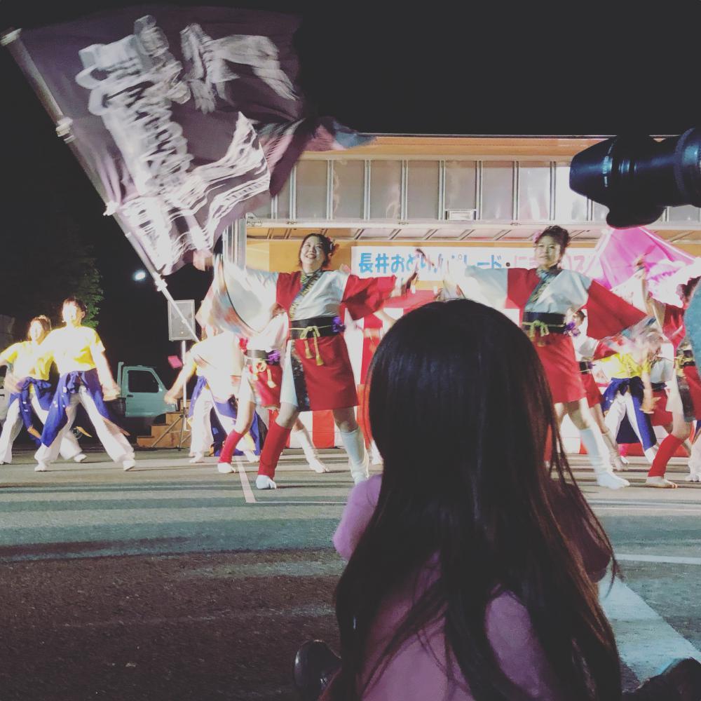長井おどり大パレード:画像