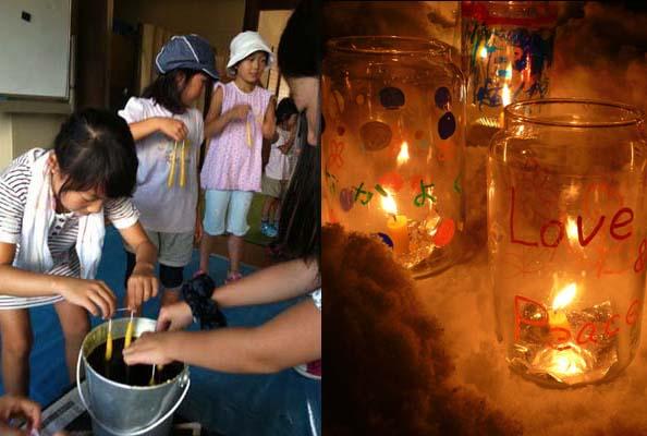 キャンドルスケープで双子キャンドル作りと点灯会:画像