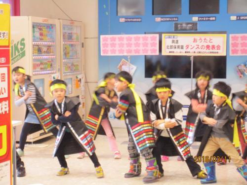 イオン感謝祭で歌と踊りを披露しました。