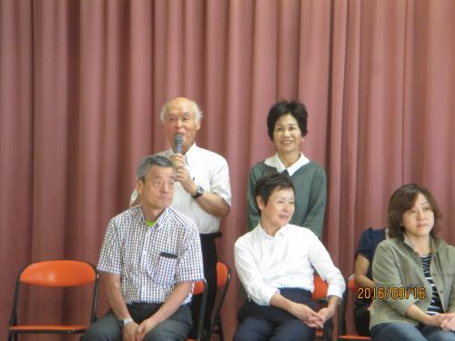 9月の出来事 年長組祖父母参観