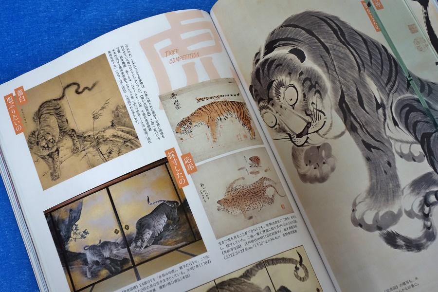 展示作品が「芸術新潮」で紹介されています。