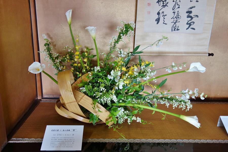 開催中「武家文書×フラワーアーティスト畠山秀樹」