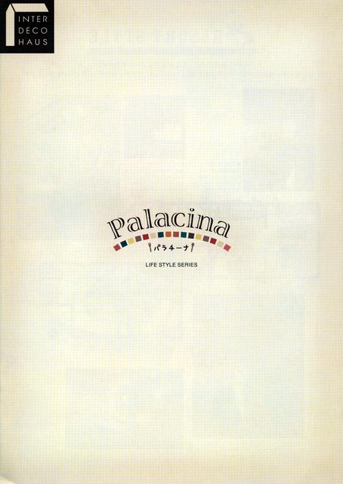 Palacina「パラチーナ」/