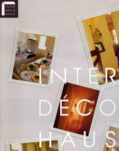 住広ホーム|Inter Dico Haus/