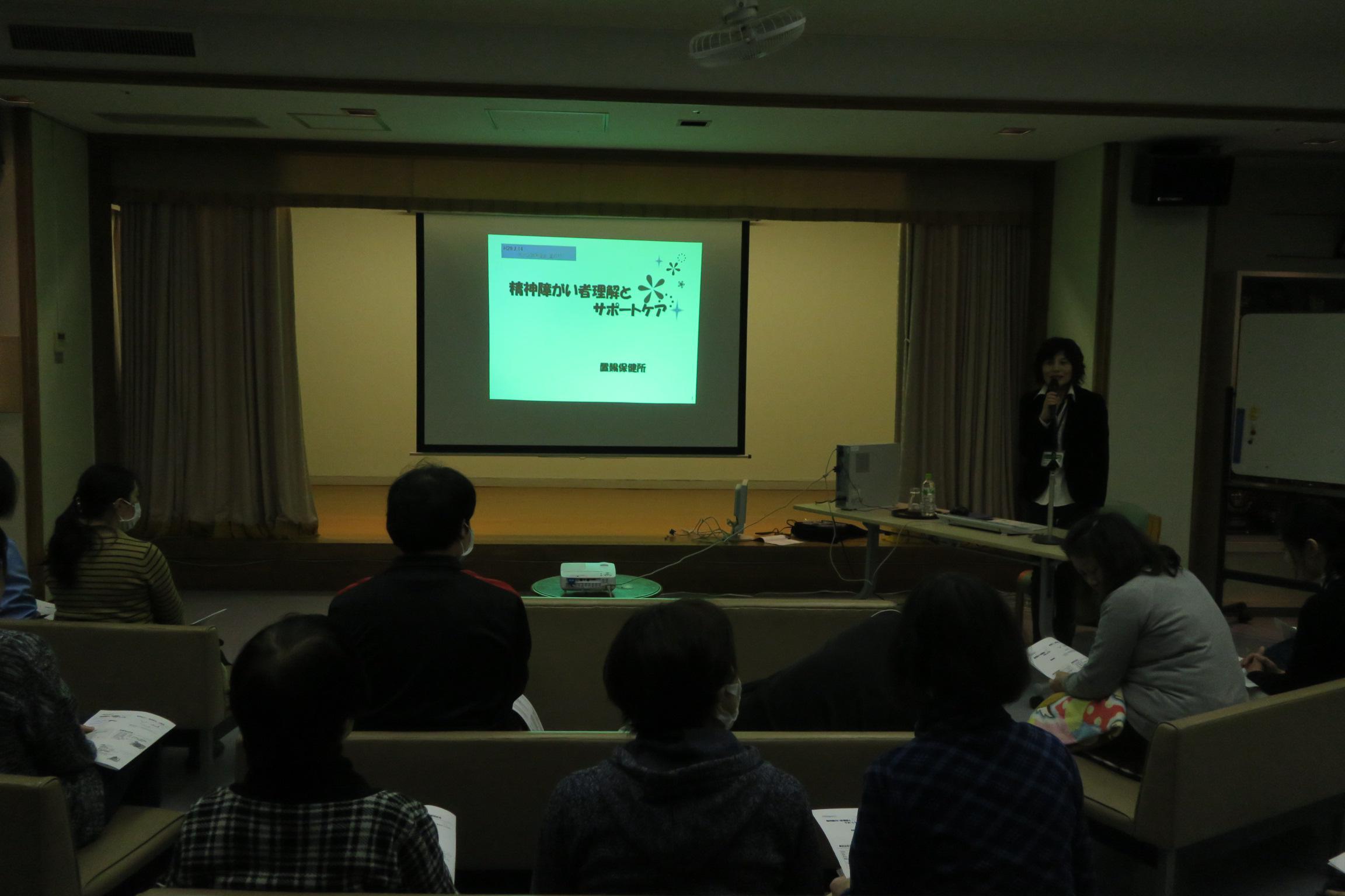 職員研修 置賜保健所 精神保健福祉主査 原田まりこ先生