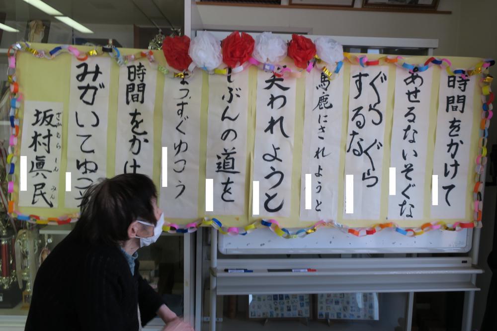 文化祭(2)