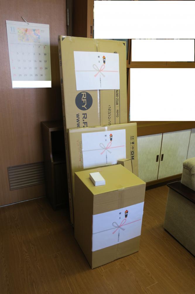 ミユキ精機株式会社様 寄贈式