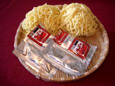 中華(10個箱入醤油スープ付):画像