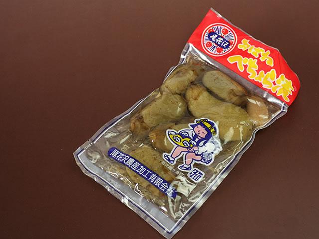 郷土の味 おばねの「ぺちょら漬け」:画像