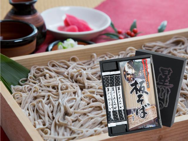 山形板そば(9食入/つゆ付/化粧箱):画像