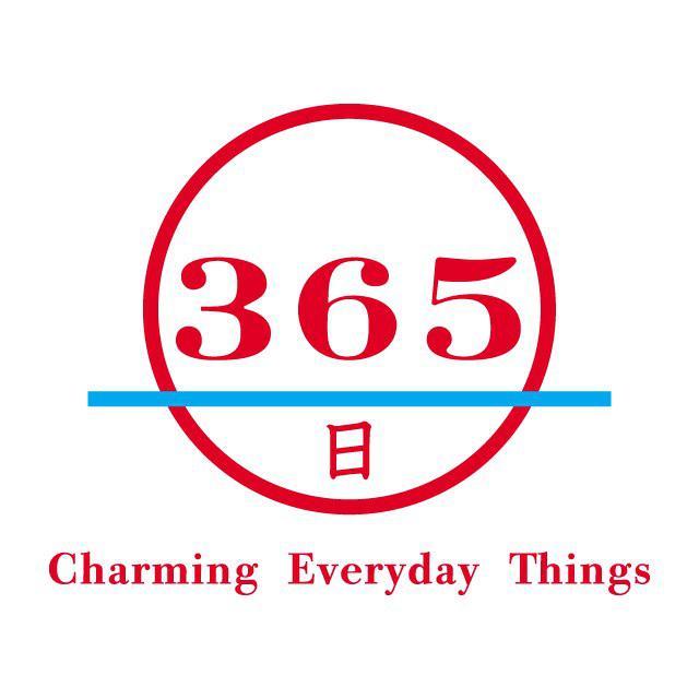 【365×bizYou】デニムマット販売開始だっす。
