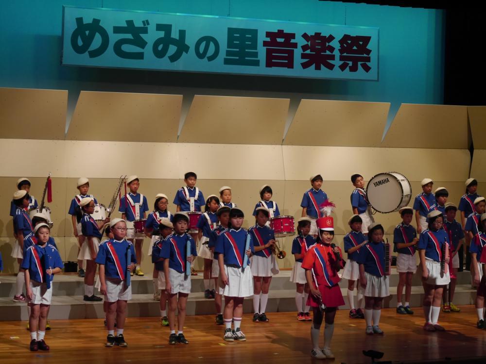 トランペット鼓隊躍動!~めざみの里音楽祭~