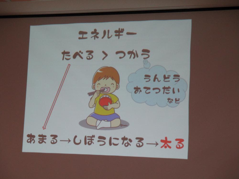 ヘルスチェンジ教室が行われました。