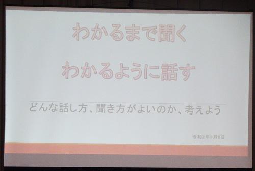 学習でがんばること!/