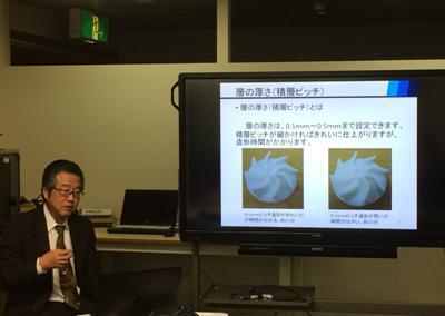 【i-bay 3Dプリンター講習会開催】/