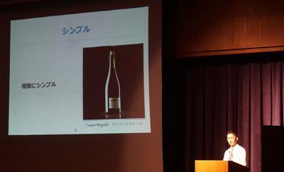 【クラウドファンディング「長井ならではの地ビール開発」】/