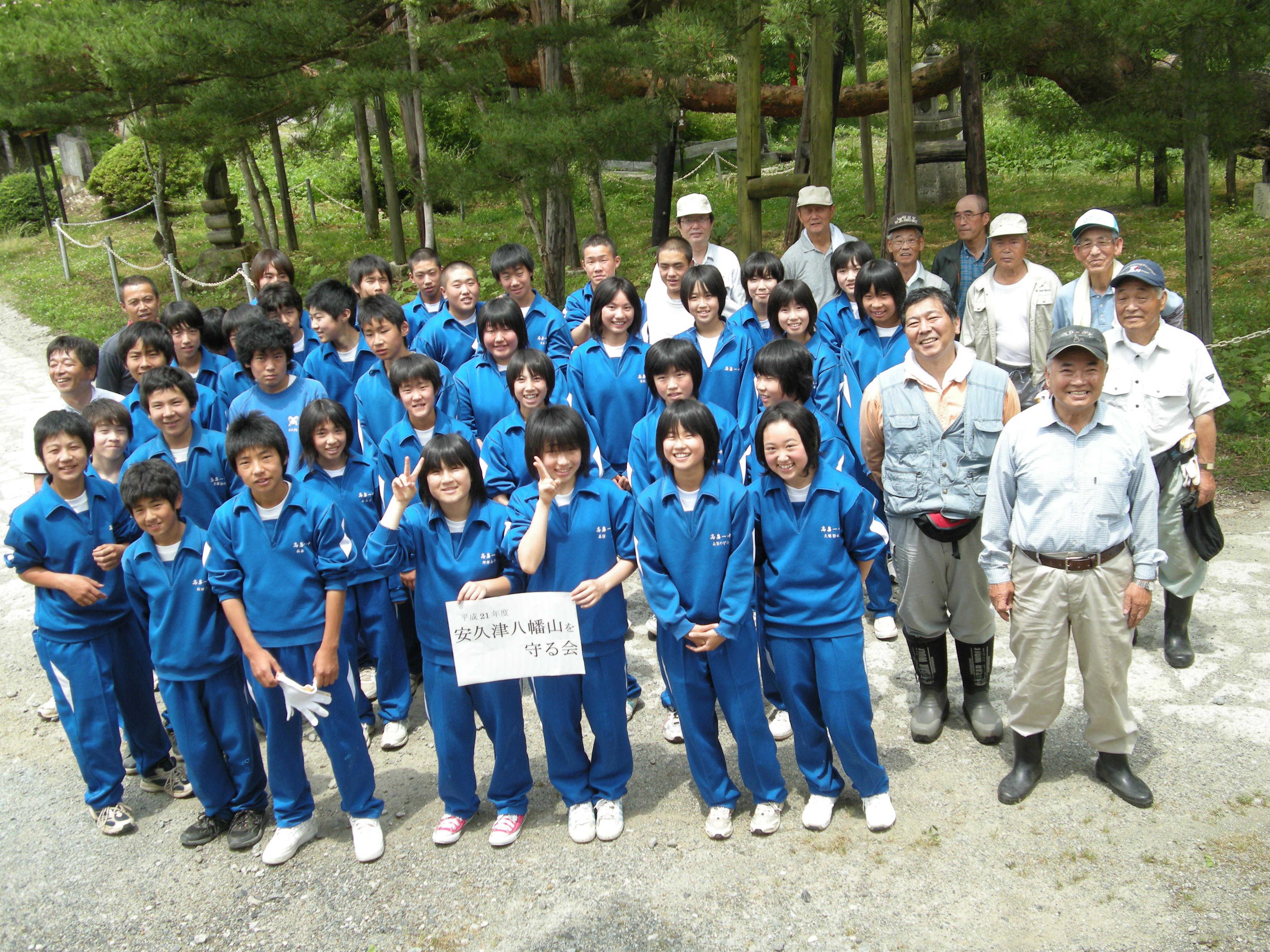 安久津「八幡山を守る会」ボランティア作業:画像