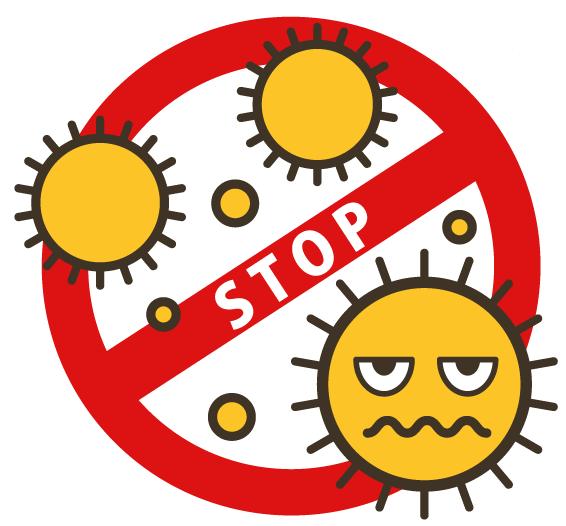 【お知らせ】感染拡大防止に係る主な業務対応について(第2報):画像