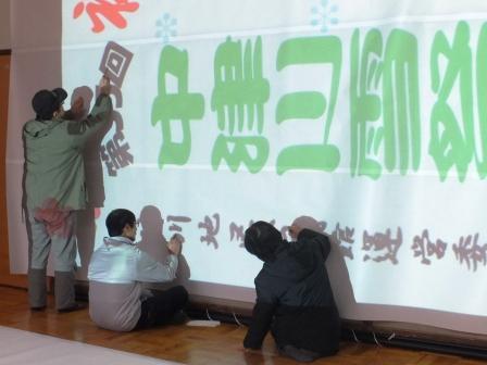 中津川雪祭り 紙風船制作が始まりました:画像