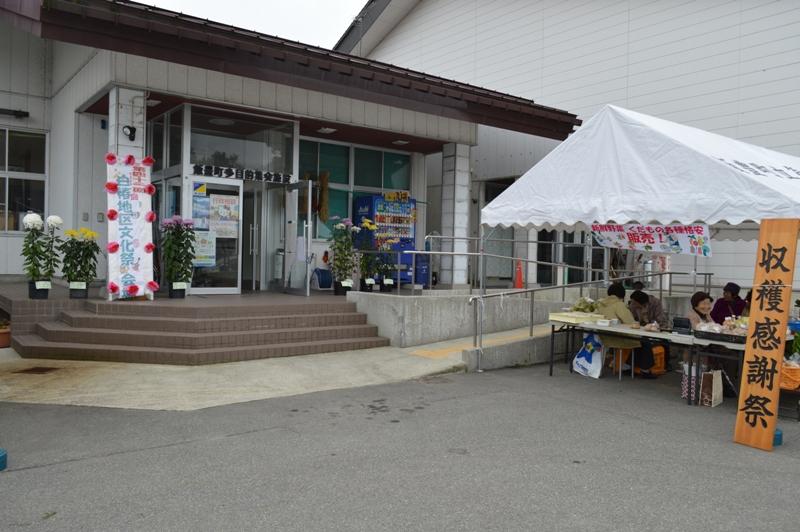 第四十二回白椿地区文化祭:画像