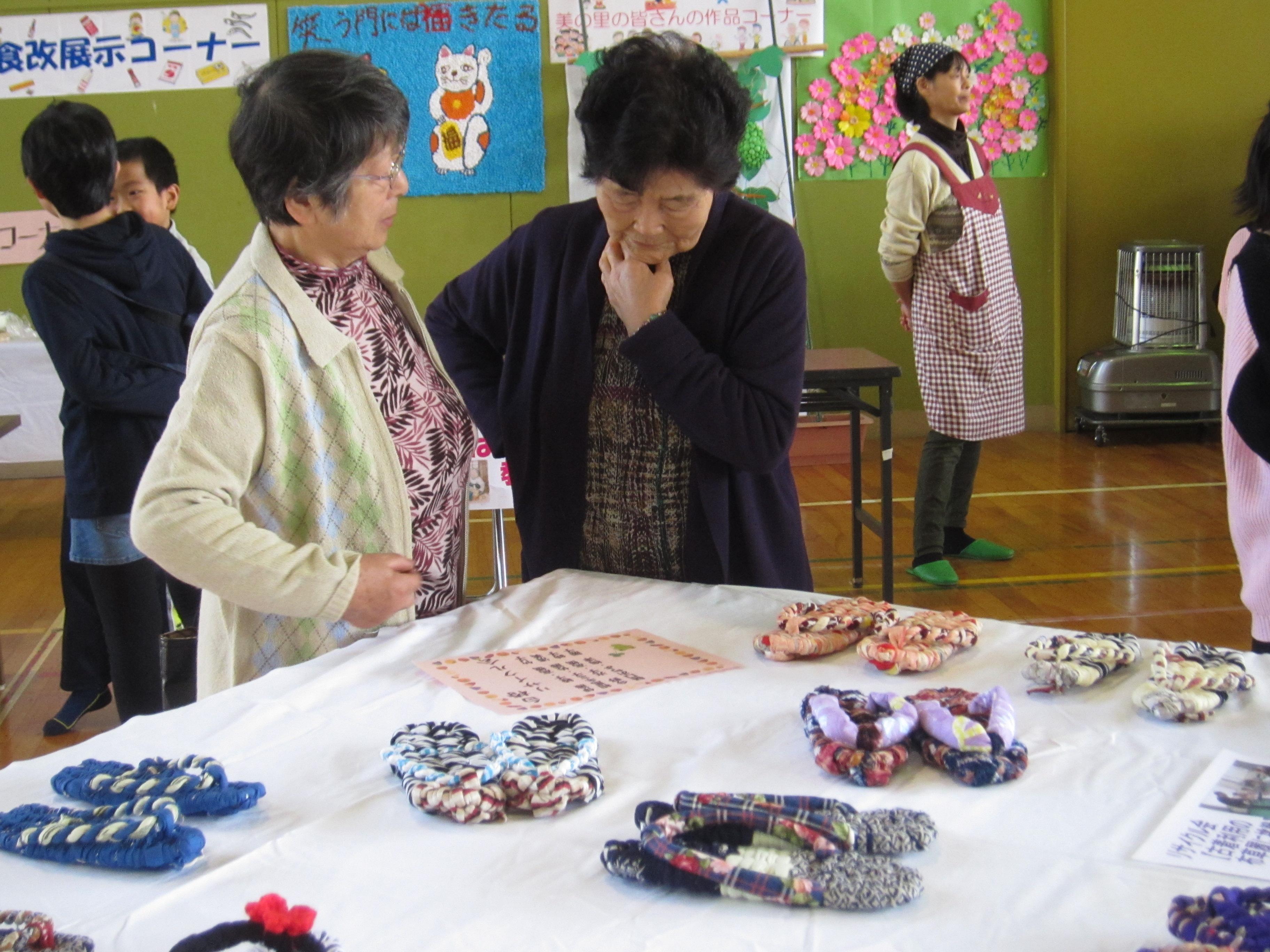第四十三回白椿地区文化祭開催:画像