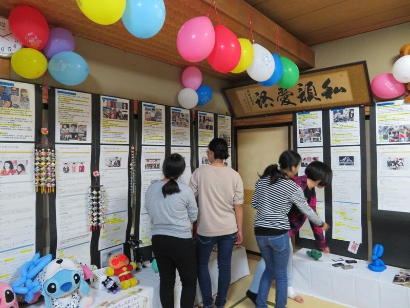 第44回 白椿地区文化祭:画像