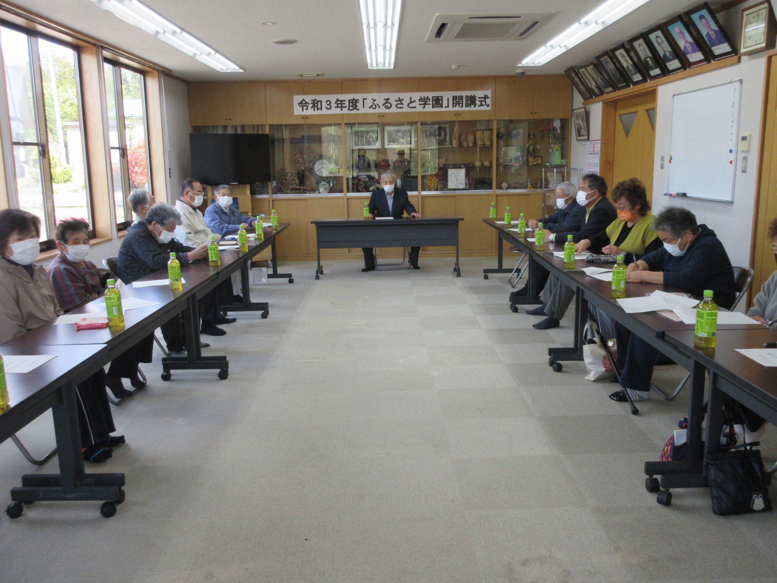 ふるさと学園の開講式を開催(西部地区公民館):画像