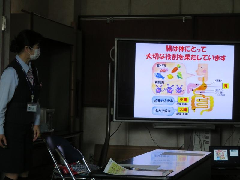 いきいき教室開級式&ヤクルト健康教室:画像