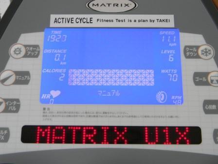 2015/05/14 11:59/トレーニングルーム マシンが新しくなりました
