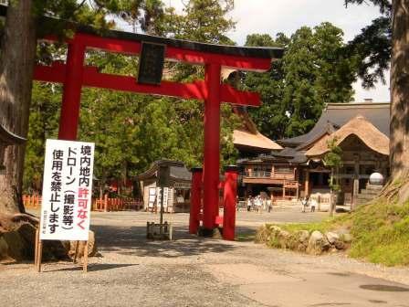 2016/09/16 16:06/羽黒山トレッキング
