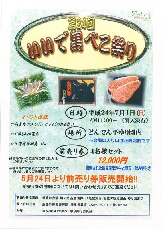 remembering the kanji ii pdf
