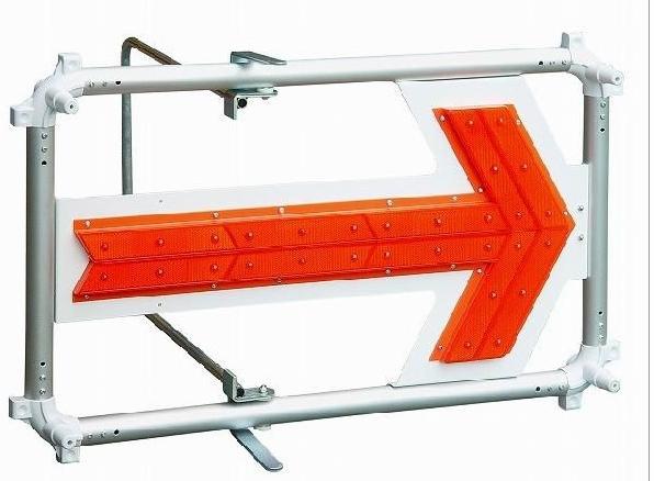 ソーラー式矢印板 エアロアロー2&ソーラーユニット:画像
