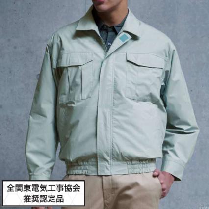 BM-500U空調服【綿100%】着心地バツグン!送料無料:画像