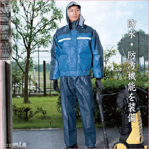 空調服BR-500N【レインウエア】送料無料 :画像