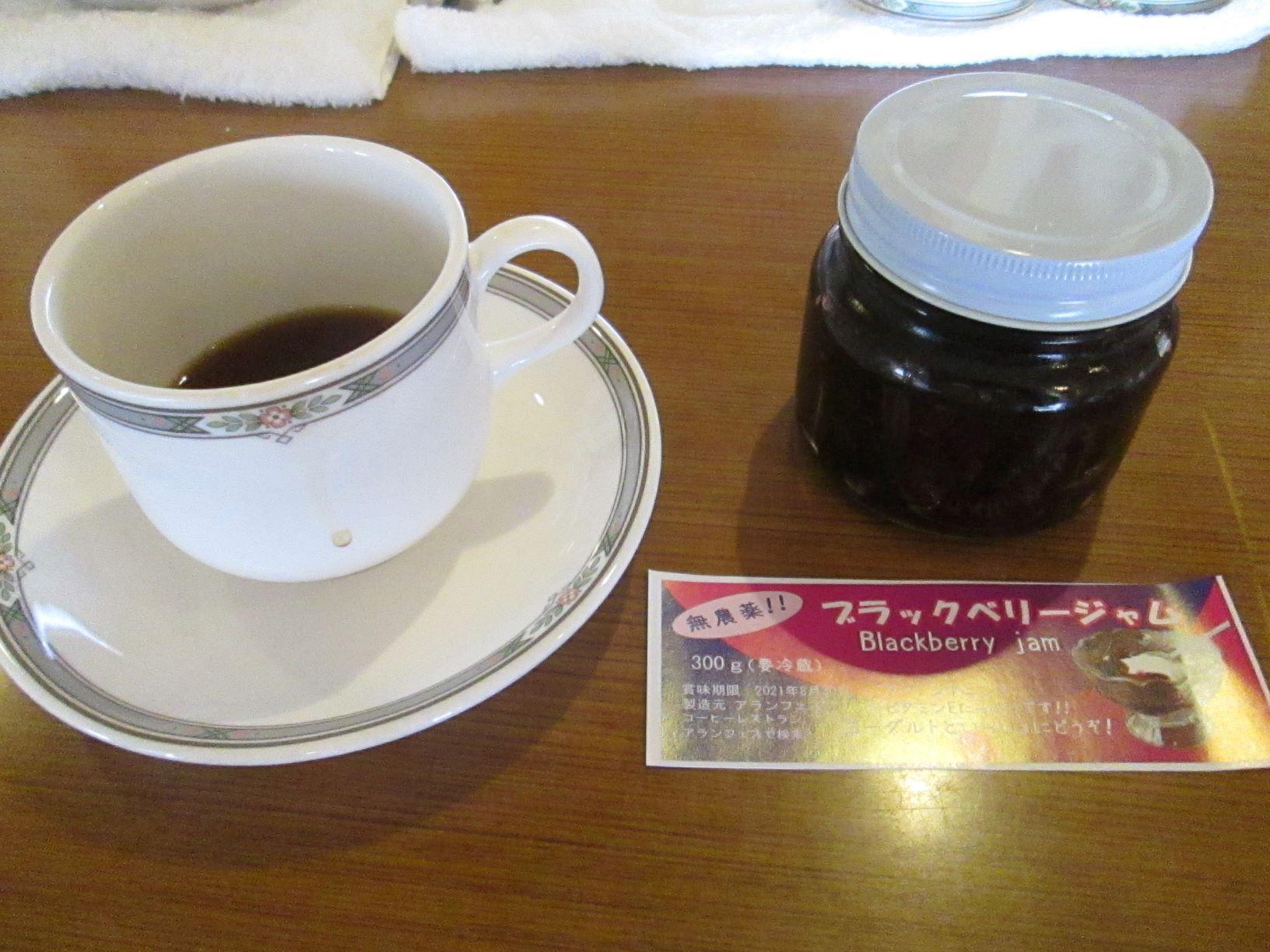 山形市上町コーヒー&レストラン『アランフェス』におじゃましてきました。