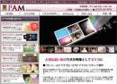 「プロフィールビデオのPAM」の画像