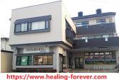 Healing-Salon「錦」