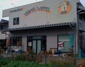 小関又兵衛商店