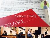 山形市のピアノ教室♪ピアルーム