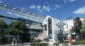 天童市観光情報センター